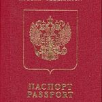 Renew a Russian Passport – How?