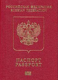 Renew a Russian Passport – How?